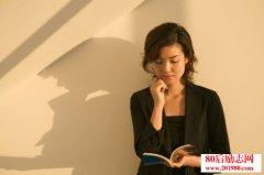 读书的女人最美丽,