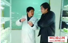 湖南省岳阳85后研究