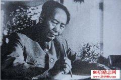 <b>毛主席留给我们哪些历史遗产?</b>