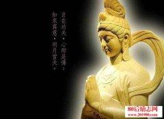 我们对佛教的误解有