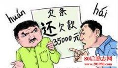106个汉字多音字,用