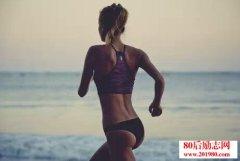 要么健身要么读书,
