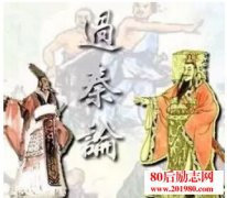 影响中国历史的十篇