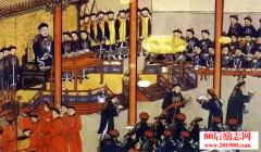 光绪皇帝100年前在北