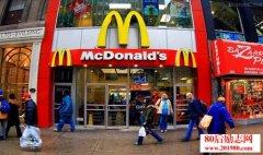 为什么麦当劳长期半