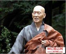 韩国法顶禅师经典禅