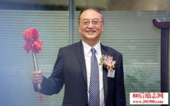 <b>联想香港上市,元老回忆柳传志管理思维:做大事不能埋怨</b>