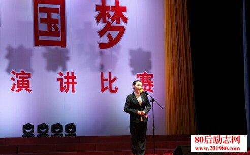 筑梦中国演讲稿:我的青春
