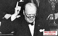<b>世界史上最著名的十大演讲,附完整演讲稿</b>