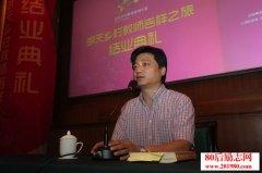 <b>崔永元朗天乡村教师结业典礼演讲:请努力做一个公民!</b>