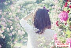 女人如花,愿每个女
