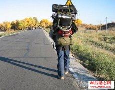 背包客理财的5个法