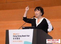 龙应台2015香港书展演讲稿:我们欠上辈子人一个倾听
