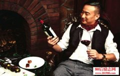 人生是杯酒
