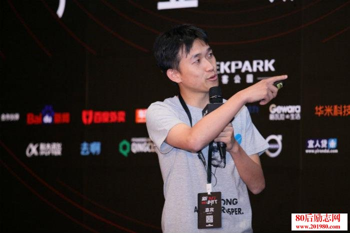 邓锦宏一亩田的创业故事:12个月交易额从50万到100亿