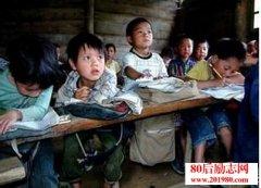 教育好文:我是教师