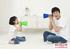 父母与孩子幽默沟通