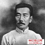 中国近现代史最著名