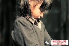 小女孩对人贩子说的