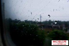 秋天美文:一场秋雨