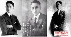 <b>徐志摩1928年苏州女子中学演讲稿:关于女子</b>