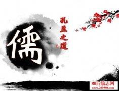 <b>儒家经典名句,儒学最经典的100句精华语录</b>