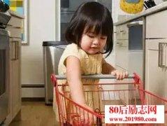 带孩子逛超市,最好