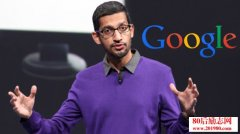 Google新任CEO桑达尔