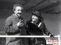 爱因斯坦给女儿的一