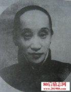 鲁迅的妻子朱安,一