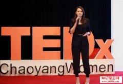 伊能静在TEDx演讲稿