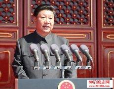 <b>习近平主席在9月3日抗战70周年阅兵大会上的讲话稿全文</b>
