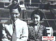 <b>像杨绛那样爱别人,她用一生成就了她的丈夫</b>