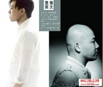 林夕和黄伟文,一个多愁善感的天才和一个神出鬼没的鬼才