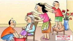 """<b>子女爱父母的""""五不怨"""",父母对孩子的""""七不责""""</b>"""