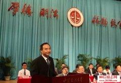 政法大学校长黄进2015开学典礼演讲稿:大学生的四个朋友