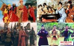 <b>四大名著,映照出中国人的四面镜子</b>
