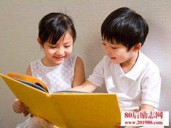 如何培养孩子阅读的