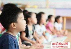 培养宝宝在幼儿园学