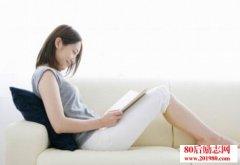 爱读书的人更容易成
