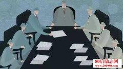 合伙人股权分配制度