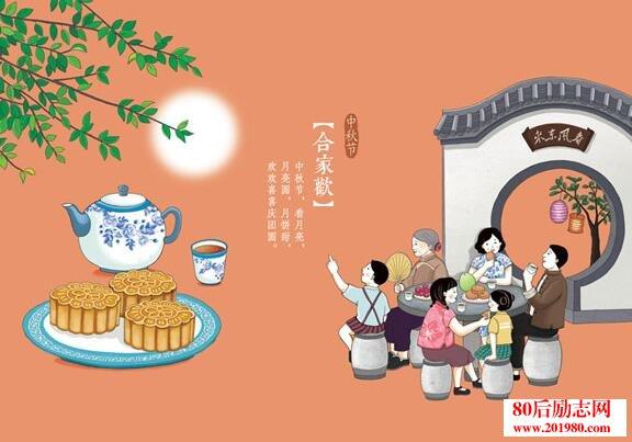 中秋节有哪些习俗?除了吃月饼还有什么饮食习俗?