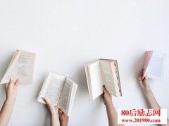 怎样读书最有效