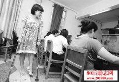 85后残疾女孩开网店