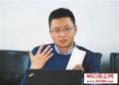 中国人民大学教授周