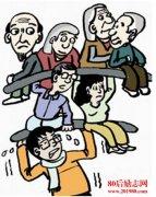 <b>80后的养老危机,80后的养老出路在哪里?</b>