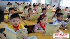 上海小学校长:孩子