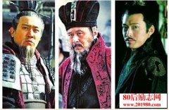 曹操、刘备、孙权如