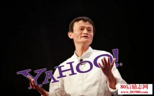 马云对雅虎员工的演讲稿:世界是懒人创造的  马云说的最励志的十句话