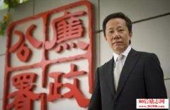 <b>诚实的故事:香港廉政公署招聘考试</b>